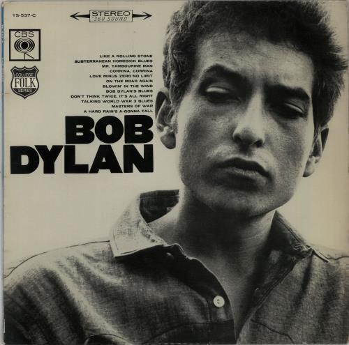 BOB_DYLAN_BOB+DYLAN-353899
